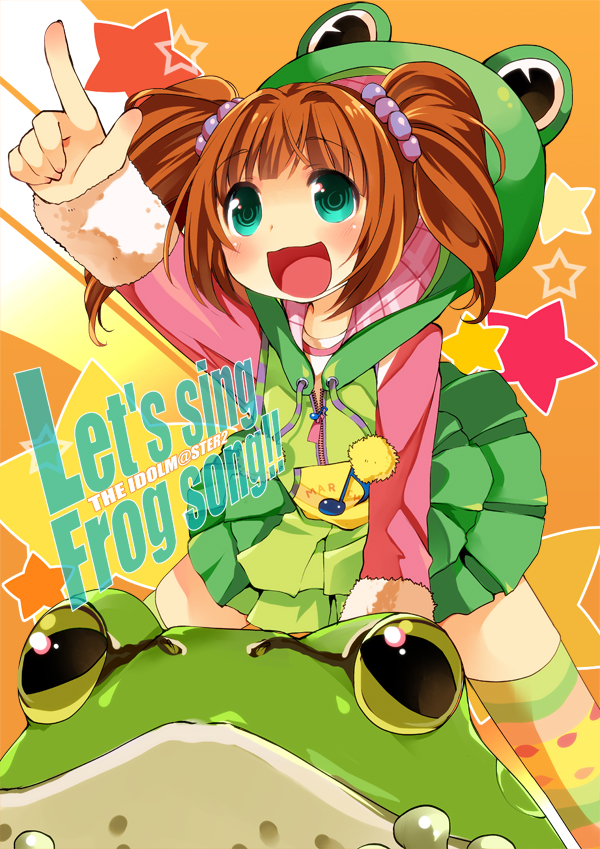 Let's sing Frog song!!